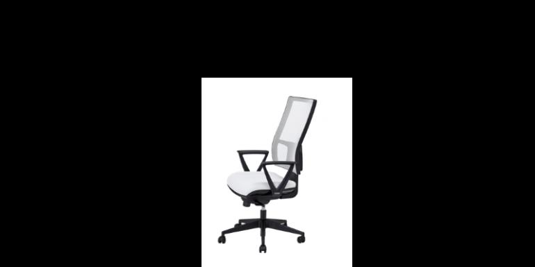 Chaise de bureau comment la nettoyer et l ent 1