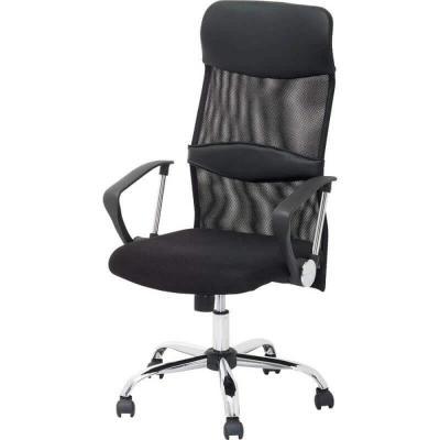 Fauteuil de bureau ergonomique Nath