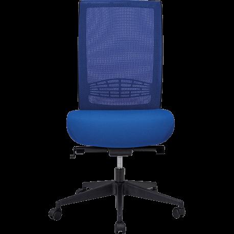 Siege de bureau ergonomique dragan