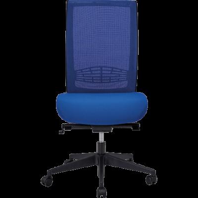 Siège de bureau ergonomique Dragan
